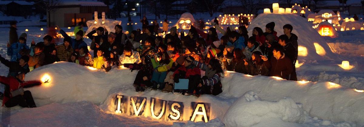 関川村活性化活動-七ヶ谷雪ほたるまつり-