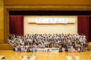 1608sekikawa_10