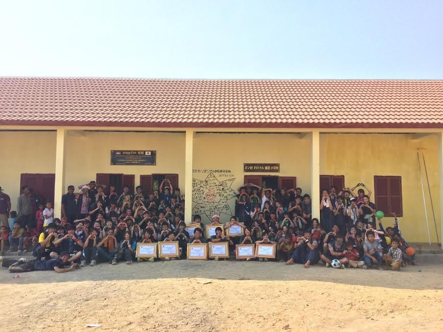 国際ボランティア学生協会