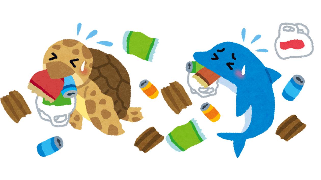 海洋ゴミを誤飲する動物のイラスト